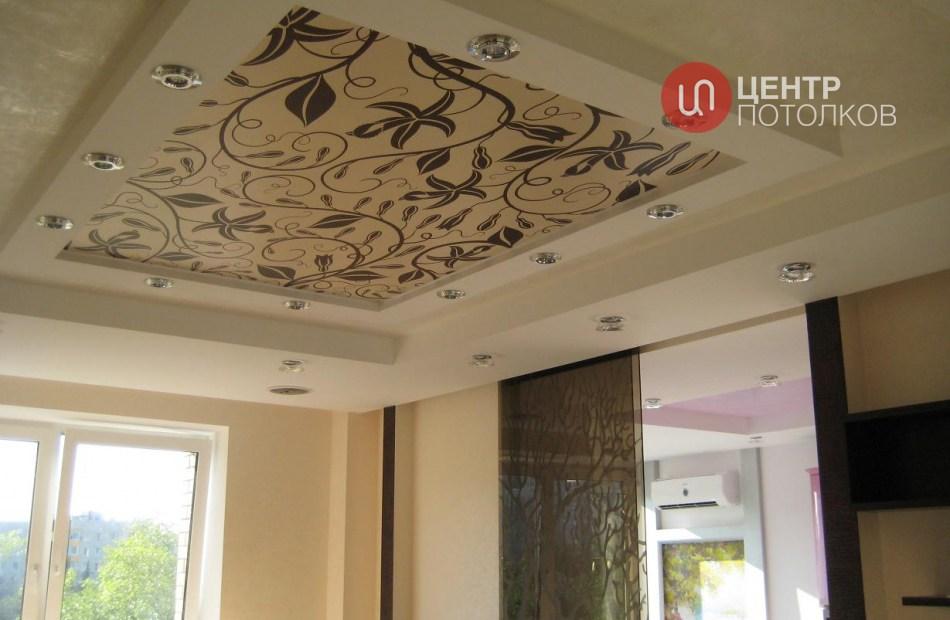 Текстильные натяжные потолки